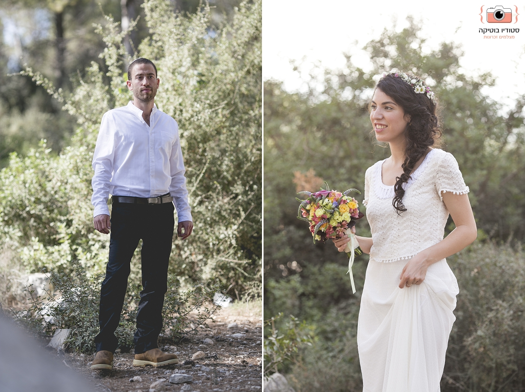החתונה של נירית ואורי