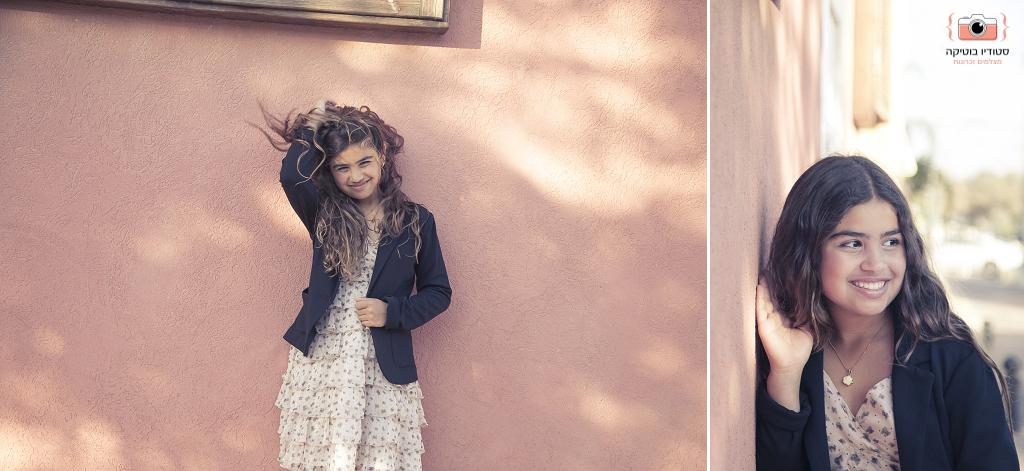 בוק בת מצווה עם 'סטודיו בוטיקה' בבאר שבע